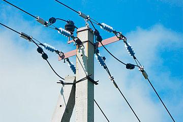 Наружные сети электроснабжения